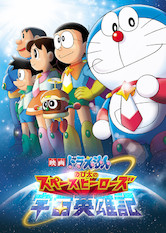 Search netflix Doraemon the Movie: Nobita and the Space Heroes