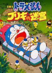 Search netflix Doraemon the Movie: Nobita and the Tin Labyrinth