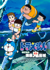 Search netflix Doraemon the Movie: Nobita and the Castle of the Undersea Devil