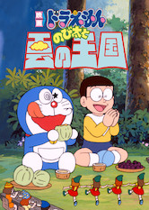 Search netflix Doraemon the Movie: Nobita and the Kingdom of Clouds