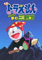 Search netflix Doraemon the Movie: Nobita's Three Visionary Swordsmen