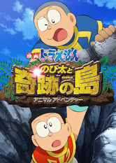 Search netflix Doraemon the Movie: Nobita and the Island of Miracles - Animal Adventure