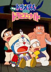 Search netflix Doraemon the Movie: Nobita's Dorabian Nights