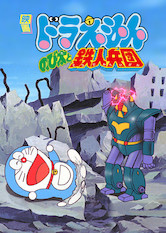Search netflix Doraemon the Movie: Nobita and the Steel Troops